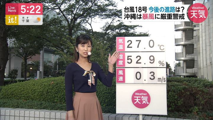 2019年09月30日酒井千佳の画像01枚目
