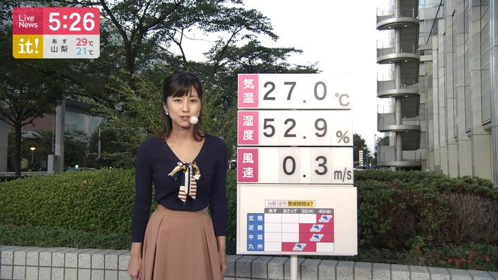 2019年09月30日酒井千佳の画像02枚目