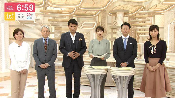 2019年09月30日酒井千佳の画像06枚目