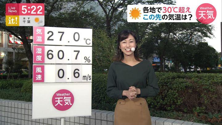 2019年10月01日酒井千佳の画像01枚目