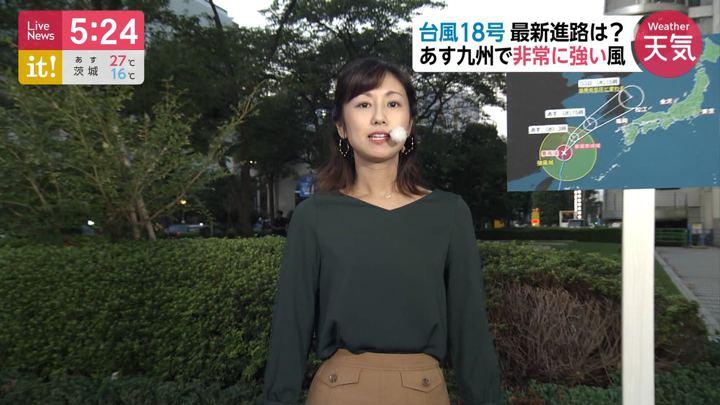 2019年10月01日酒井千佳の画像03枚目