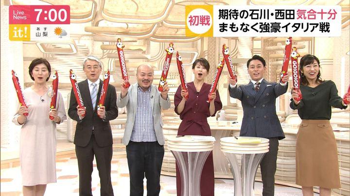 2019年10月01日酒井千佳の画像11枚目