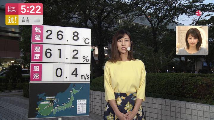 2019年10月02日酒井千佳の画像02枚目