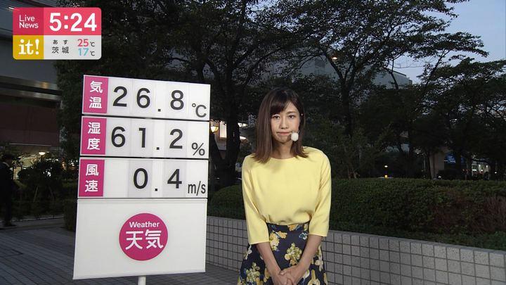 2019年10月02日酒井千佳の画像03枚目