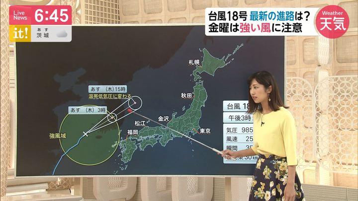 2019年10月02日酒井千佳の画像05枚目