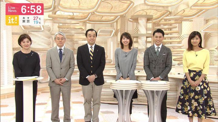 2019年10月02日酒井千佳の画像07枚目
