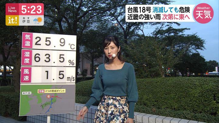 2019年10月03日酒井千佳の画像03枚目