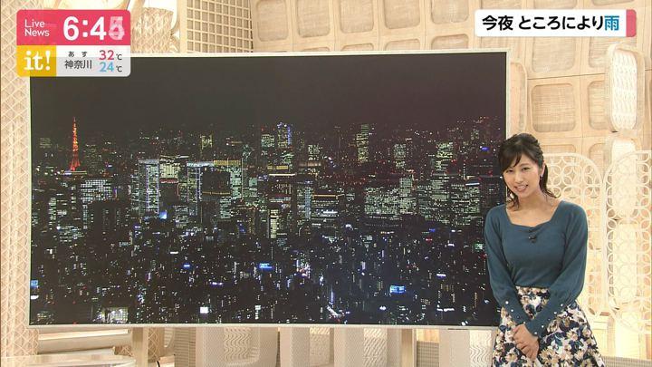 2019年10月03日酒井千佳の画像04枚目