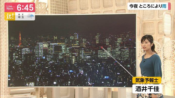 2019年10月03日酒井千佳の画像05枚目