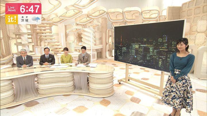 2019年10月03日酒井千佳の画像08枚目