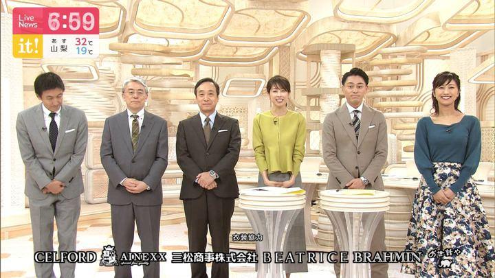 2019年10月03日酒井千佳の画像10枚目