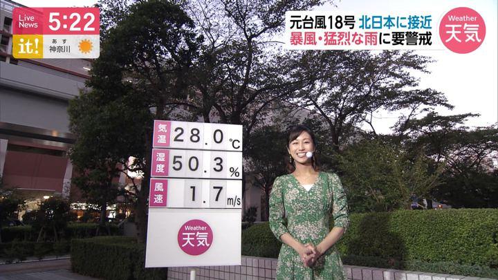 2019年10月04日酒井千佳の画像01枚目