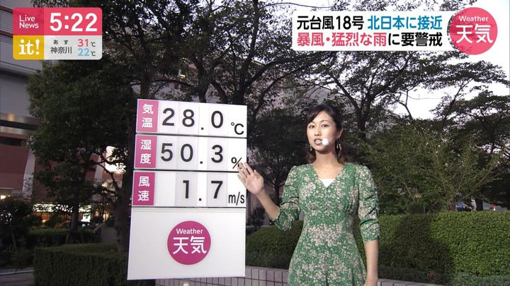 2019年10月04日酒井千佳の画像02枚目
