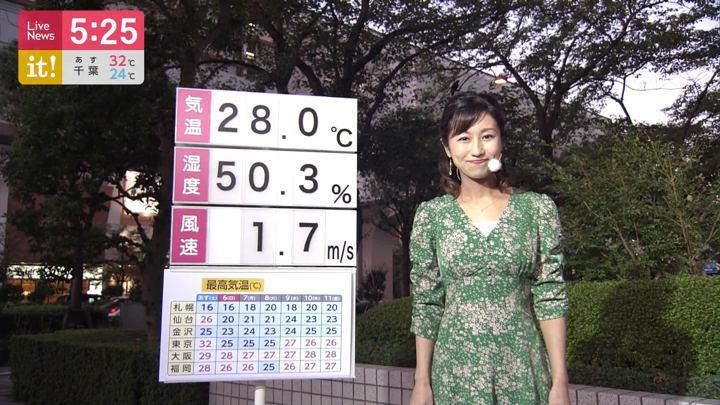 2019年10月04日酒井千佳の画像03枚目