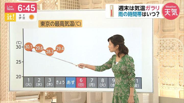 2019年10月04日酒井千佳の画像06枚目