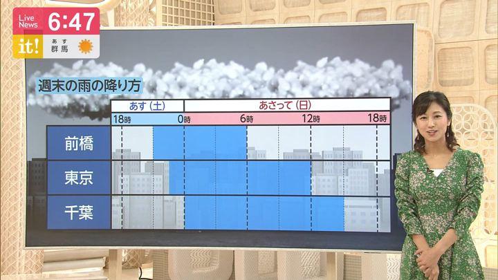 2019年10月04日酒井千佳の画像07枚目