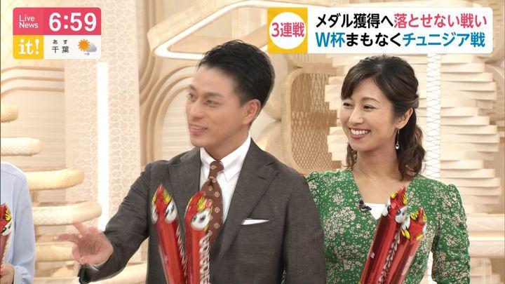 2019年10月04日酒井千佳の画像08枚目