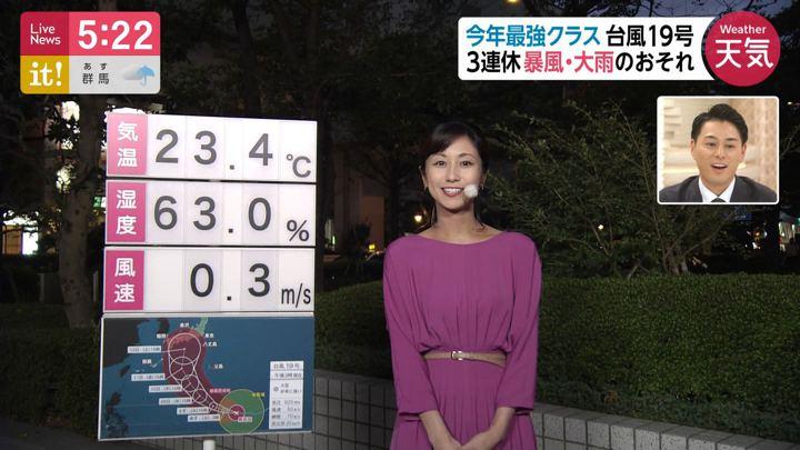 2019年10月07日酒井千佳の画像01枚目