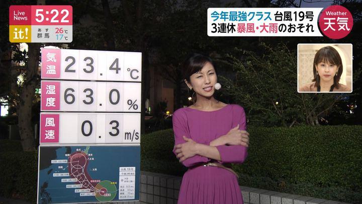 2019年10月07日酒井千佳の画像02枚目