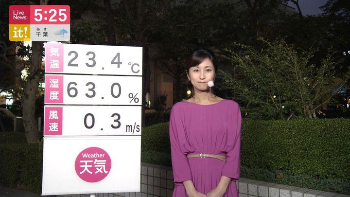 2019年10月07日酒井千佳の画像03枚目