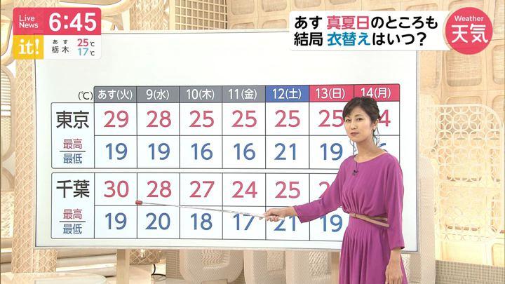 2019年10月07日酒井千佳の画像07枚目