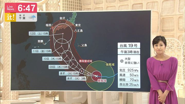 2019年10月07日酒井千佳の画像09枚目