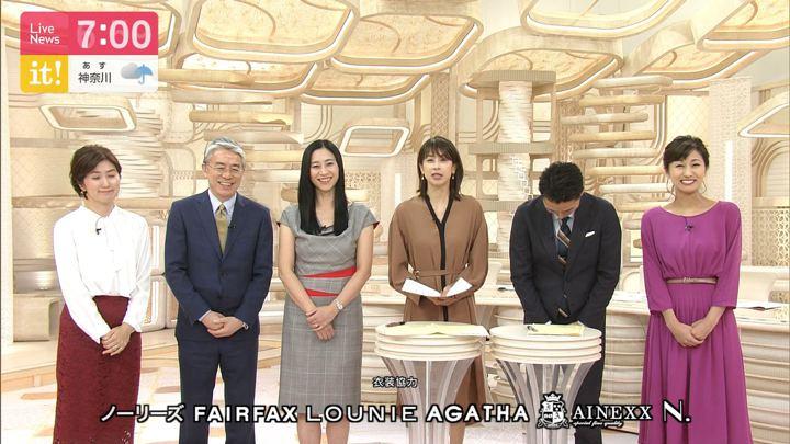2019年10月07日酒井千佳の画像10枚目