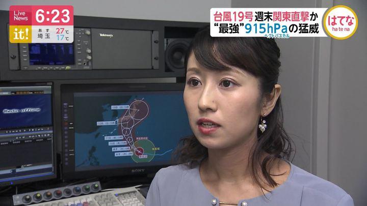 2019年10月08日酒井千佳の画像04枚目