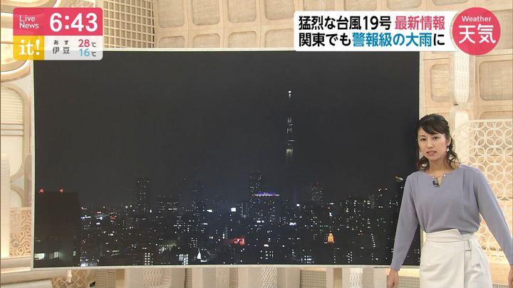 2019年10月08日酒井千佳の画像05枚目