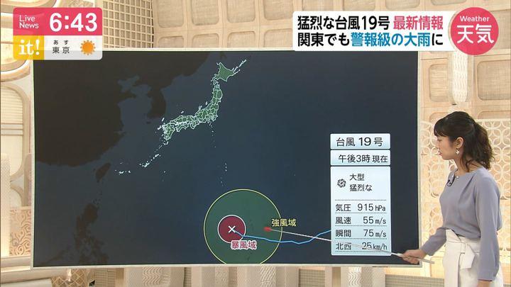 2019年10月08日酒井千佳の画像06枚目