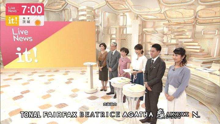 2019年10月08日酒井千佳の画像08枚目
