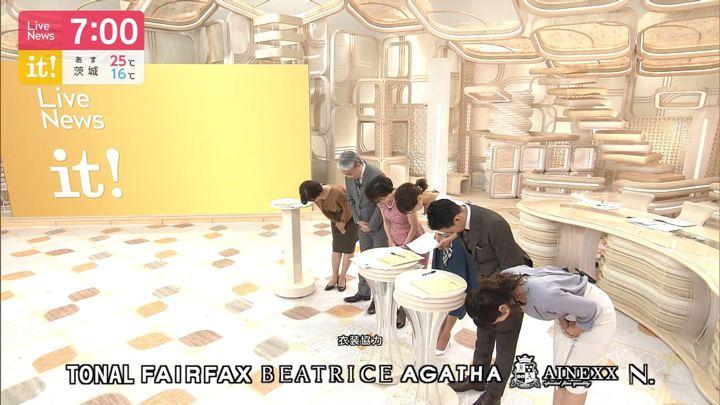 2019年10月08日酒井千佳の画像09枚目