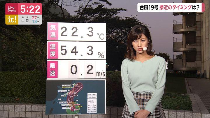 2019年10月09日酒井千佳の画像03枚目