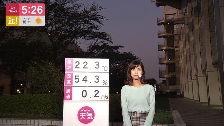 2019年10月09日酒井千佳の画像05枚目