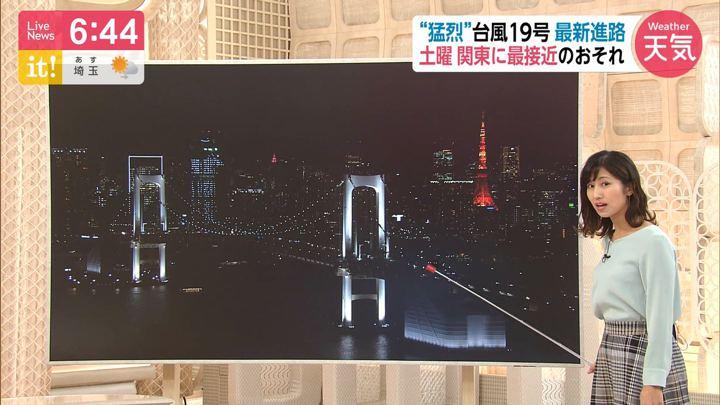 2019年10月09日酒井千佳の画像06枚目