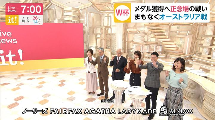 2019年10月09日酒井千佳の画像10枚目