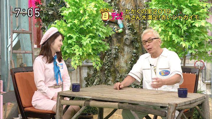 2019年09月08日佐藤真知子の画像04枚目