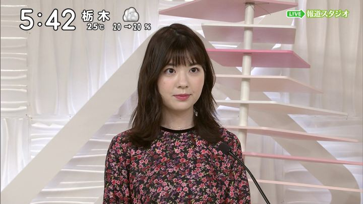2019年09月14日佐藤真知子の画像02枚目