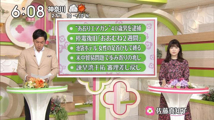 2019年09月14日佐藤真知子の画像05枚目