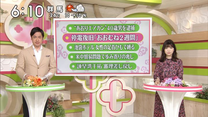 2019年09月14日佐藤真知子の画像07枚目