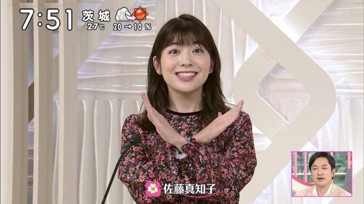 2019年09月14日佐藤真知子の画像12枚目