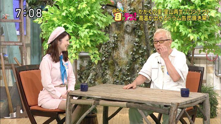 2019年09月15日佐藤真知子の画像05枚目