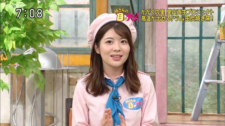 2019年09月15日佐藤真知子の画像06枚目