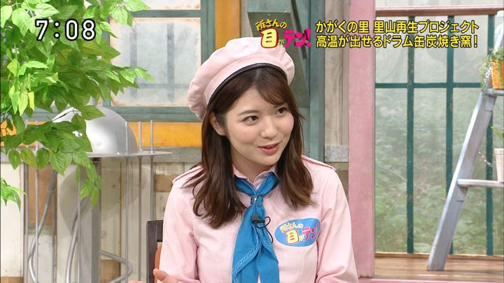 2019年09月15日佐藤真知子の画像07枚目