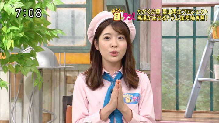 2019年09月15日佐藤真知子の画像08枚目