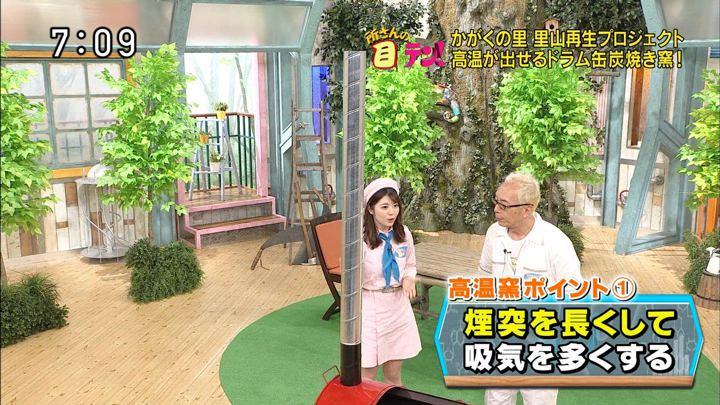2019年09月15日佐藤真知子の画像11枚目