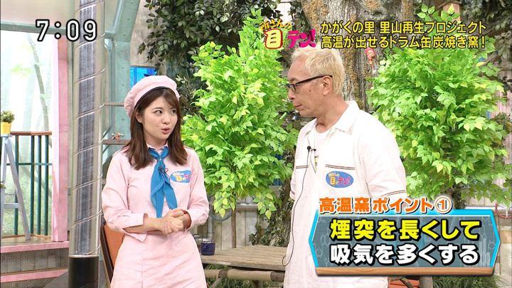 2019年09月15日佐藤真知子の画像12枚目