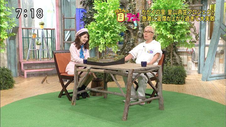 2019年09月15日佐藤真知子の画像13枚目