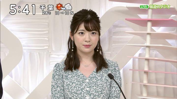 2019年09月28日佐藤真知子の画像02枚目