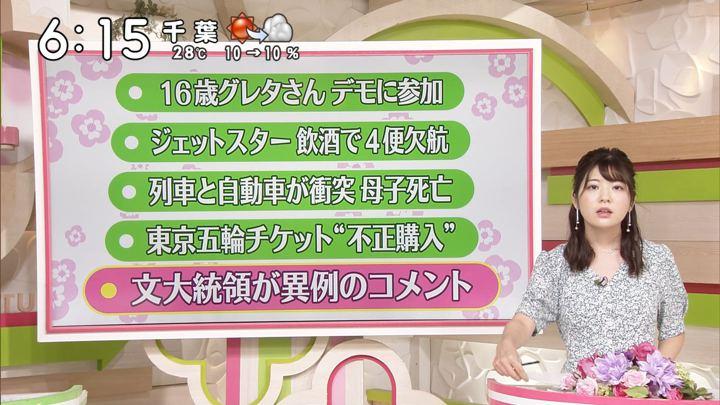 2019年09月28日佐藤真知子の画像06枚目